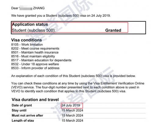 恭喜张同学澳洲学生签证成功下签
