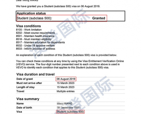恭喜王同学获得澳大利亚学生签证!