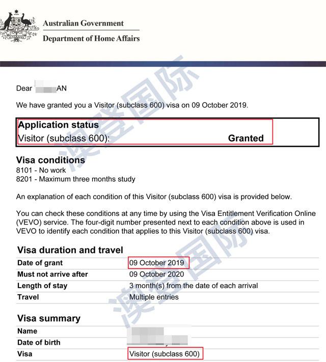 恭喜安女士澳大利亚旅游签证成功下签