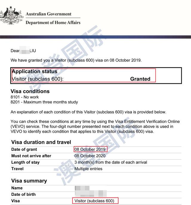 刘女士澳大利亚旅游签证