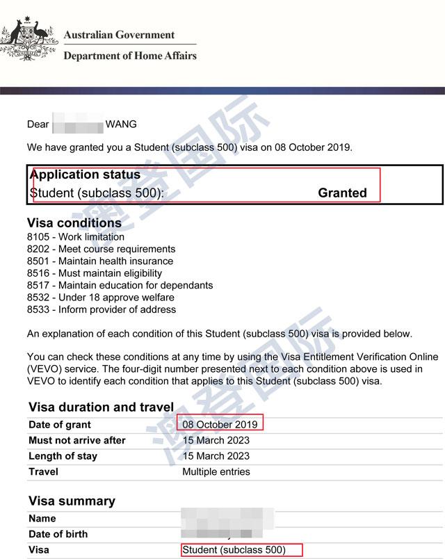 恭喜王同学澳洲学生签证成功下签