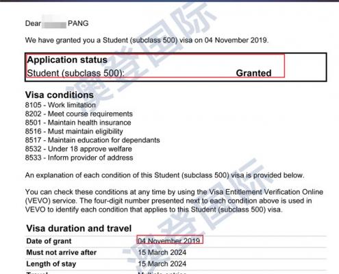 恭喜庞同学澳洲留学签证成功下签
