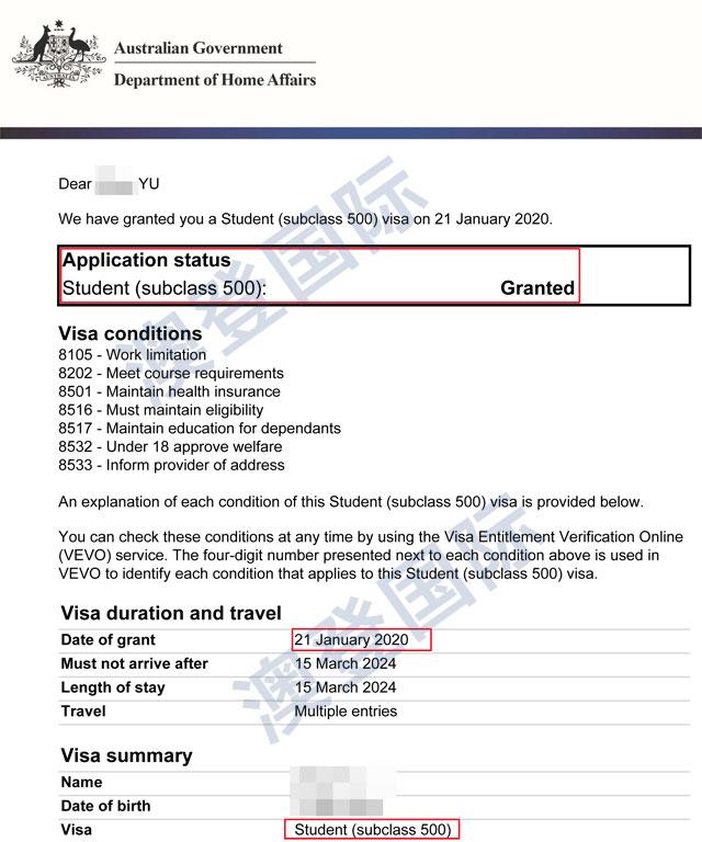 恭喜于同学澳大利亚学生签证成功下签