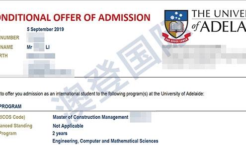 恭喜李同学被阿德莱德大学录取