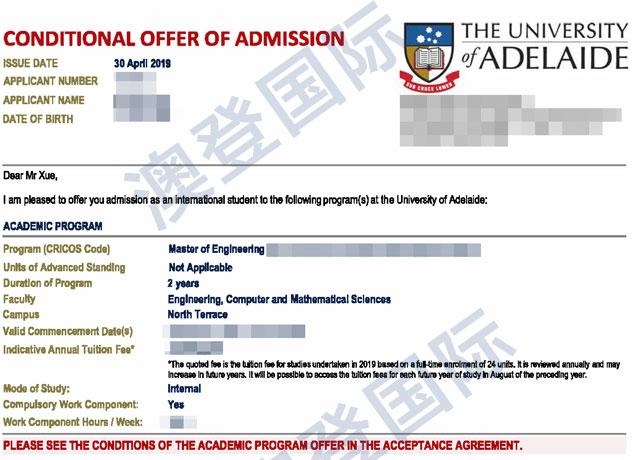 恭喜薛同学被阿德莱德大学录取