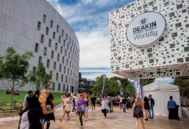 迪肯大学 Deakin University