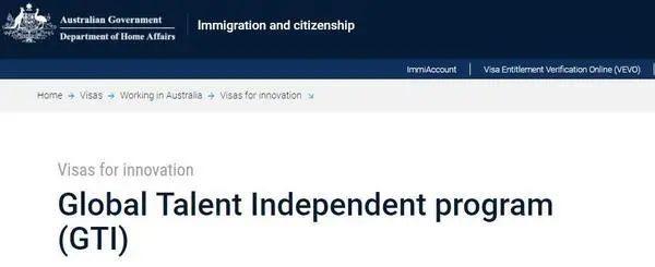 全球独立人才移民计划